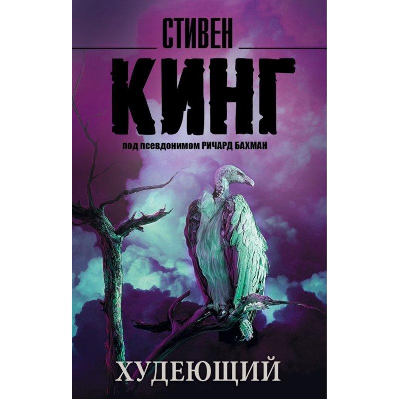 Опис: секретная история вампиров - это антология - история