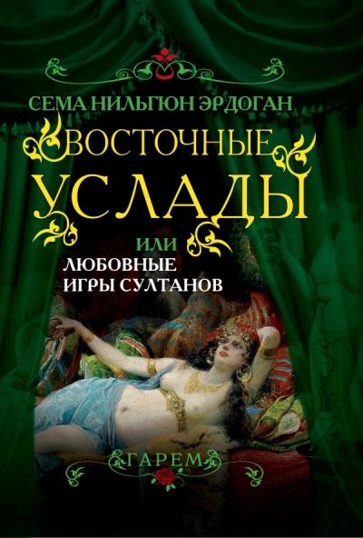 zakazat-prostitutku-v-habarovske-cherez-internet