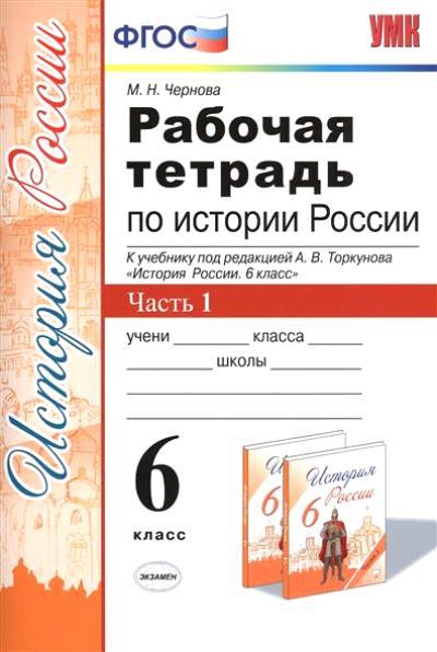 Русская словесность 5 класс альбеткова рабочая тетрадь гдз скачать бесплатно