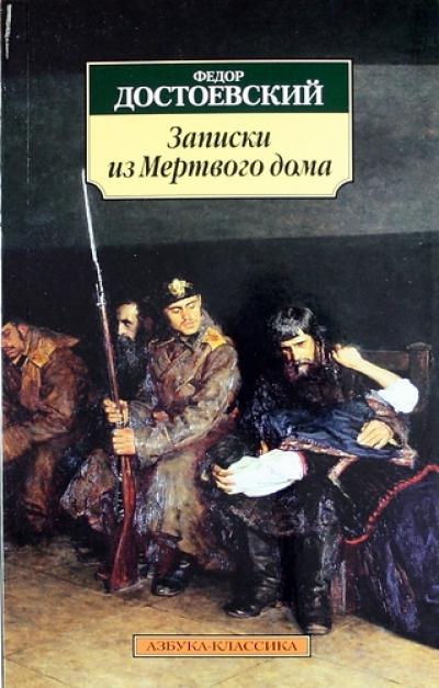 Ларионов николай михайлович