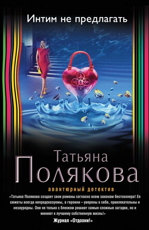 Rozetkaua - Интимный гель-смазка Durex Play Feel 50 мл