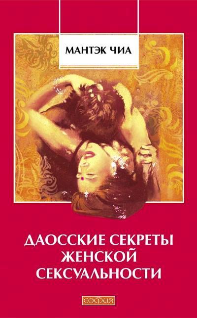 krasivie-minetchitsi-porno-foto
